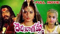 Devi Nagamma Full Length Telugu Moive DVD Rip