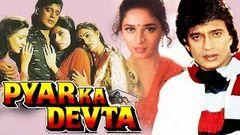 Pyar Ka Devta 1991 | Full Hindi Movie | Mithun Chakraborty Madhuri Dixit Nirupa Roy