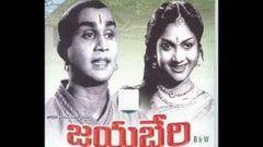 Jayabheri - Full Length Telugu Movie - A N R - Anjali Devi - 02