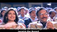 Kadhalar Dhinam Tamil Movie