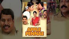 2014 Full Length Tamil Movie APPLE PENNE