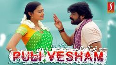 Latest Tamil Full Movie | New Tamil Online Full Movie | Super Hit Movie | HD Movie | New Upload 2017