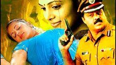 Super Hit Action Full Movie Malayalam | Prithviraj | Malayalam Latest Full Movie New Release 2017