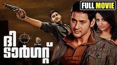Malayalam full movie Target | Malayalam Action Movie | Malayalam Dubbed Film | Latest Malayalam