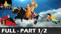 Yamadonga (Lok Parlok) Full Movie Jr NTR Priyamani 1080p With English Subtitles