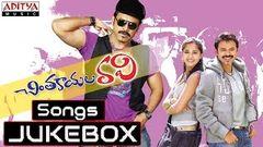 Chinthakayala Ravi Telugu Full Movie Anushka & Venkadesh