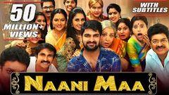 Naani Maa (Ammammagarillu) 2019 New Released Full Hindi Dubbed Movie   Naga Shaurya Shamili