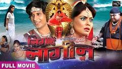 Nigahe Nagin Ki - सुपरहिट भोजपुरी Full फिल्म 2019 - New Bhojpuri Movie 2019 | Rinku Ghosh
