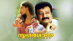 Superman Malayalam Full Movie | Jayaram Shobana Siddiq - Rafi Mecartin