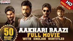 Aakhari Baazi 2019 New Released Full Hindi Dubbed Movie Nara Rohit Aadhi Sundeep Kishan
