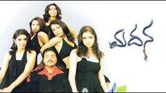 Full Kannada Movie 2006 | Madana | Aditya Sameeksha Saaniya