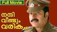 Malayalam Full Movie | Nandi Veendum Varika | Ft Mammootty Suresh Gopi Urvashi
