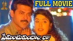 Hindi Movies 2015 Full Length ♥‿♥ Action Hindi Movies English Subtitles ♥‿♥ Comedy Movies