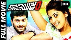 Udhayan |ArulNidhi Action Sandhanam Comodey Latest Tamil Cinema Full Movie | HD
