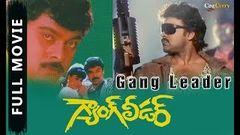 Gang Leader | Telugu Movie | Chiranjeevi Vijayashanti