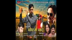 Gogh Mein Chand | Full Movie 2014 | Matheli Movie | Bhojpuri Angle | Angle Music