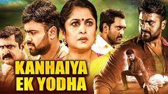 Kanhaiya Ek Yodha (Balkrishnudu) 2019 New Released Full Hindi Dubbed Movie | Nara Rohit Regina Ramya