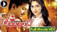 Thalaivaa - Malayalam Full Movie 2014 Official [HD]