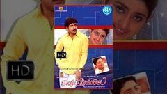 Illalu Priyuralu (2006) - Telugu Full Movie - Venu - Divya Unni - Prakash Raj