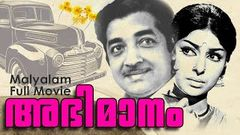 Abhimaanam | Evergreen Malayalam Full Movie | Prem Nazir | Sharada | Sukumari