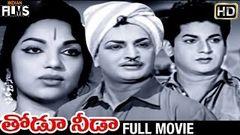 Thodu Needa Telugu Full Movie | NTR | Bhanumathi | Super Hit Telugu Old Movies | Indian Video Guru
