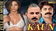 Shool - Manoj Bajpai Action Movie   Bollywood Movie   Full HD