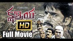 Kshatriya Full Length Telugu Movie Srikanth Movies DVD Rip