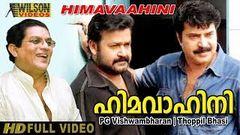 Mukham 1990 Full Malayalam Movie | Mohanlal | Malayalam Movies Online