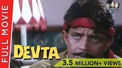 Devta | Full Hindi Movie | Mithun Chakraborty Aditya Pancholi Kiran Kumar | Full HD 1080p