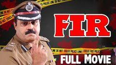 F. I. R.   1999 Malayalam Full Movie   Suresh Gopi   Indraja   Biju Menon