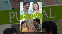 Tamil Full Movie PUZHAL [tamil movies 2014 full movie new releases COMING SOON]