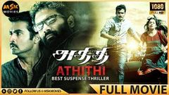 Athithi (அதிதி ) 2014 Latest Tamil Full Movie - Nikesh Ram Ananya Nandha