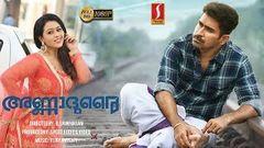 Annadurai Malayalam Full Movie 2019 | Vijay Antony | Diana Champika | Exclusive Release Movie 2019