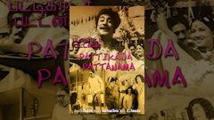 Pattikada Pattanama (1972) - Watch Free Full Length Tamil Movie Online