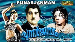 Cheenavala Malayalam Full Movie   Prem Nazeer   Jayabharathi   Malayalam Old Movies Full