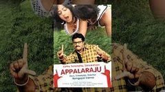 KSD Appalaraju Full Movie | Sunil | Swati Reddy | Brahmanandam | RGV | Koti | Telugu Cinema