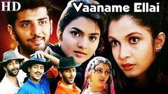 Vaaname Ellai | Full Tamil Movie | Anand Babu Ramya Krishnan Madhoo