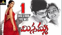 Missamma Telugu Full Length Movie Sivaji Bhoomika With English Subtitles