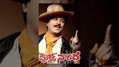 Detective Naarada Telugu Full Movie