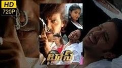 Toss Telugu Full Length Movie || Upendra, Raja, Kamna Jethmalani, Priyamani - Shalimar Telugu Movies