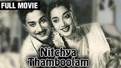 Nichaya Thamboolam - Sivaji Ganesan Jamuna - Old Classic Movie - Full Movie