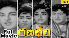 Allaudin Adbutha Deepam - Old Telugu Black And White Movie