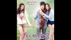 Yes Or No 2 English sub FULL Movie (Thai Movie)