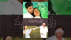 Manasantha Nuvve Full Telugu Movie (2001)   Uday Kiran Reema Sen [HD]