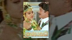 Jagadeka Veeruni Katha Full Movie