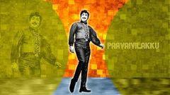 Paavai Vilakku | Full Tamil Movie | Sivaji Ganesan Sowcar Janaki
