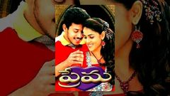 Prema Telugu Full Length Movie Bharath Genelia Sumithra