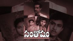 Santosham Telugu Full Movie NTR Anjali Devi Jamuna