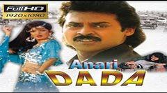 Anari Dada - Full Length Bollywood Action Hindi Movie