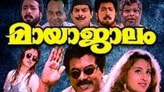 Vasanthamalika 2003:Full Malayalam Movie